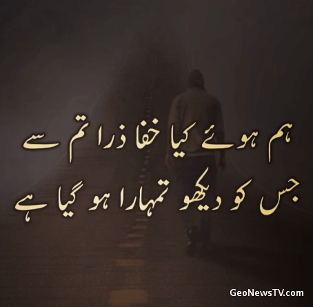 Urdu Shayari,Hindi Shayari,Latest Shayari,Amazing Poetry,Latest Poetry