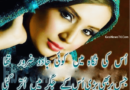 Love romantic poetry-Love couple poetry-Love poetry sms-Amazing Poetry