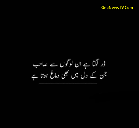 Poetry urdu love-Best urdu shayari-Poetry images-Amazing Poetry