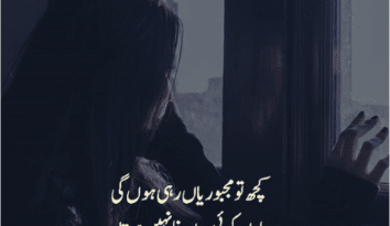 sad poetry in urdu- sad shayari urdu- sad poetry in urdu 2 lines