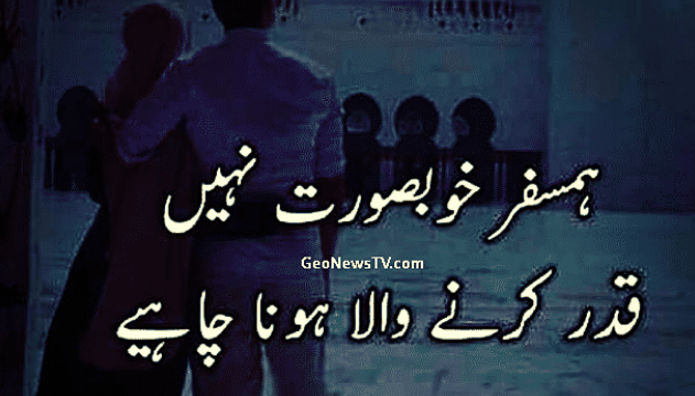 Hindi quotes for woman-Woman quotes in urdu hindi-Woman quotes