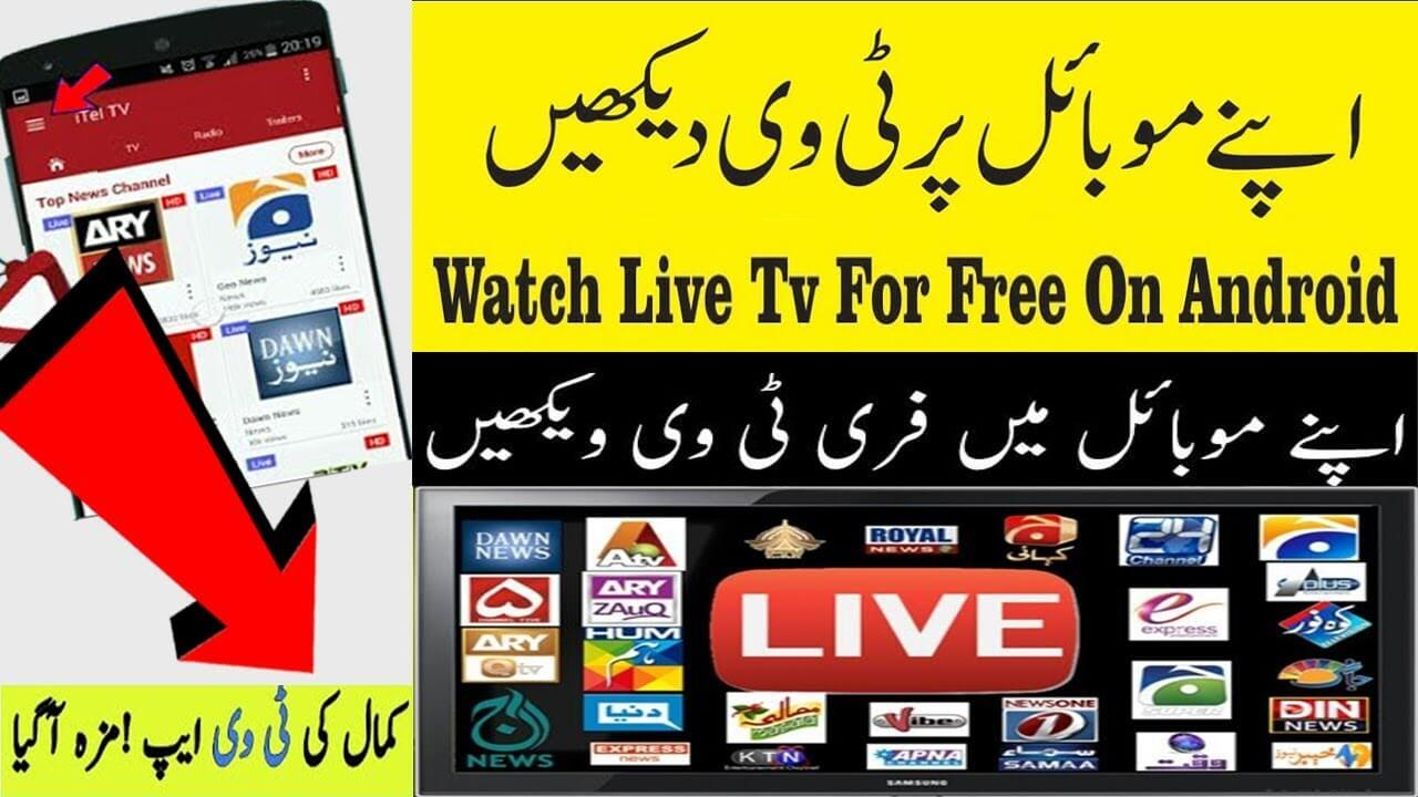 Live TV Channel Free - All live tv channels HD