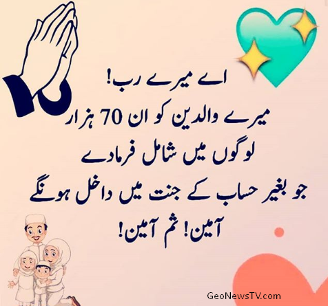 Urdu qoutes-Latest urdu quotes-Urdu quotes for life-Urdu quotes for man-Urdu quotes for girls