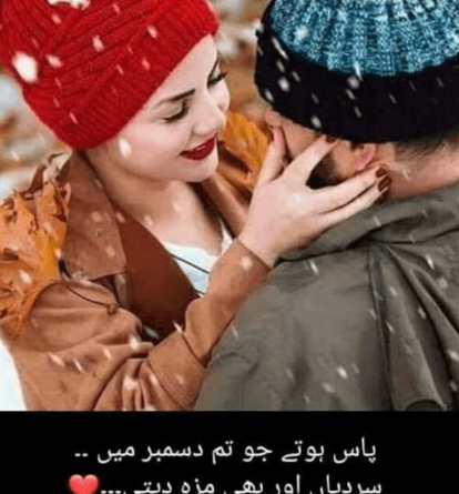 Romantic urdu shayari in hindi-December poetry-December Shayari with images