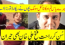School Kids Singing Meray Paas Tum Ho OST go viral