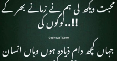 quotes in urdu-Sad quotes in urdu-Mirza ghalib quotes-Life quotes in urdu