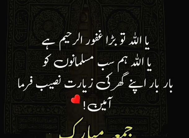 Urdu quotes on zindagi-Ashfaq ahmed-Jumma mubarak quotes