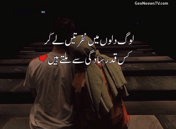 Sad poetry in hindi-Best Sad Poetry-Amazing Sad Poetry