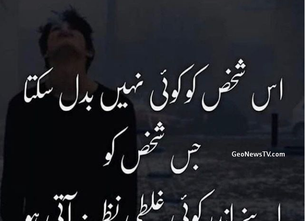 Mirza ghalib quotes-Life quotes in urdu-Amazing quotes in urdu