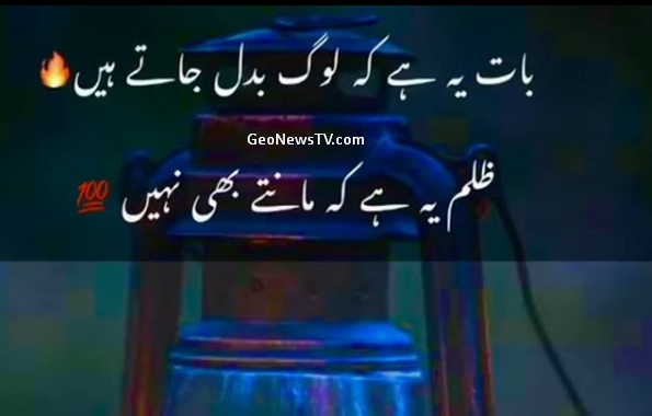Ghalib best shayari-Urdu shayari images sad-Best love shayari