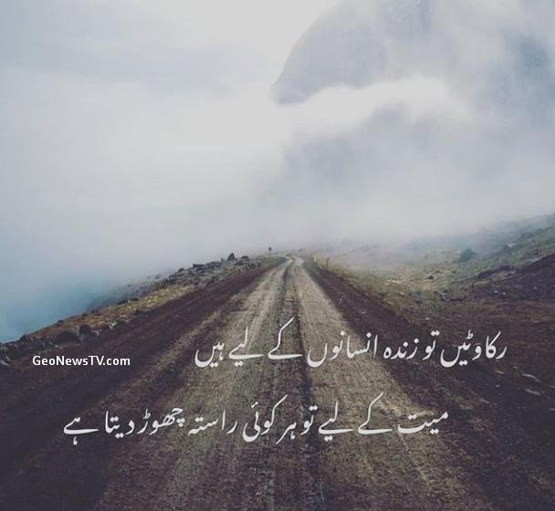 Urdu shayari on life-Maa shayari in urdu-Urdu poetry in hindi