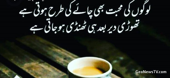 2 line poetry in urdu font-2 line urdu poetry-Matlabi poetry-Urdu shayari