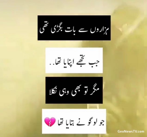 Sad poetry for boys-Sad poetry for girls-Full sad poetry-Sad Poetry