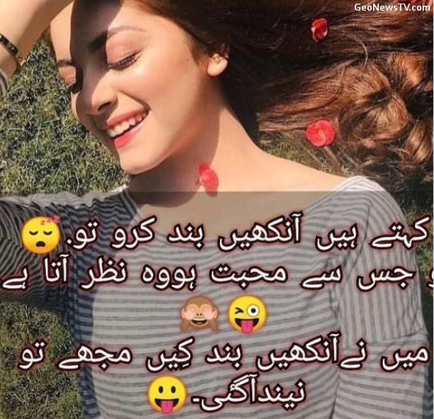 Funny urdu poetry-Funny shayari in urdu-Funny poetry in urdu