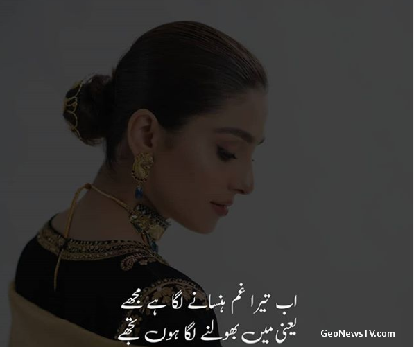 Sad Shayari in Urdu-poetry urdu-Sad poetry for boys-Sad poetry for girls