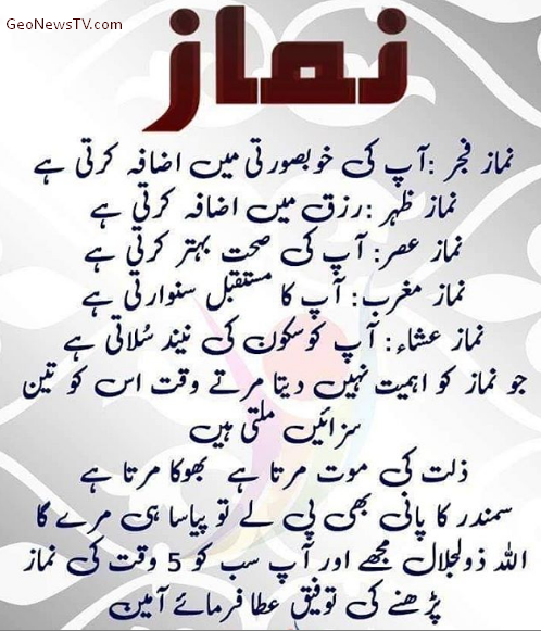 Urdu quotes on zindagi-Urdu quotes-Ashfaq Ahmed quotes