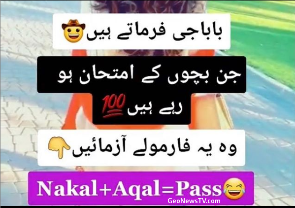 Funny shayari in urdu-Funny poetry in urdu-Best funny poetry