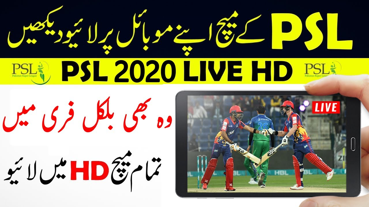PTV Sports Live match PSL 2020-ten sports live match-geo super live psl