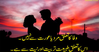 Sad status in urdu-Ashfaq ahmed quotes-Urdu quotes images
