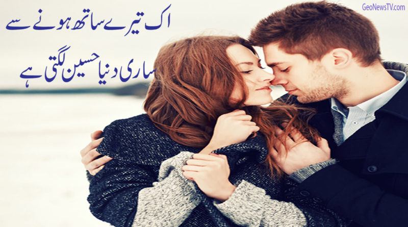 Latest love shayari-Love shayari for gf in hindi-Best shayri for love