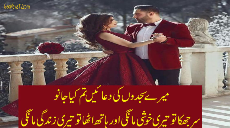 Love Poetry-Parveen Shakir-Allama Iqbal Poetry-Love Poetry in Urdu
