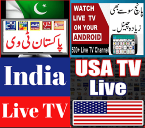 PAK,IND AND USA LIVE TV CHANNELS FREE