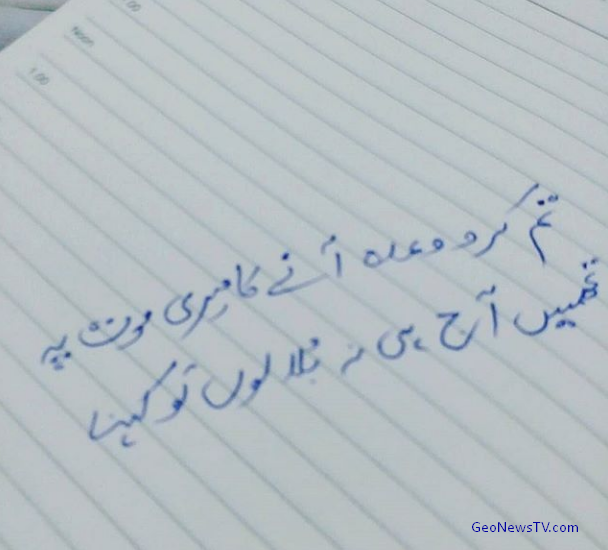 Sad Poetry-Sad Poetry in Urdu-Urdu Sad Poetry-Poetry Sad