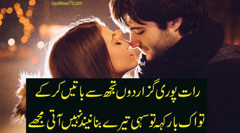 Beautiful shayari-Love shayari-Love shayari in hindi for girlfriend