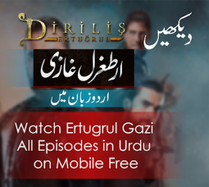 Ertugal Drama hd-Ertugul Drama in Urdu