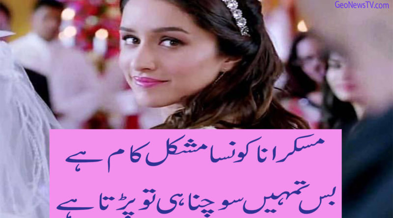 Best love shayari-Shayari in hindi for girlfriend-Best love shayari
