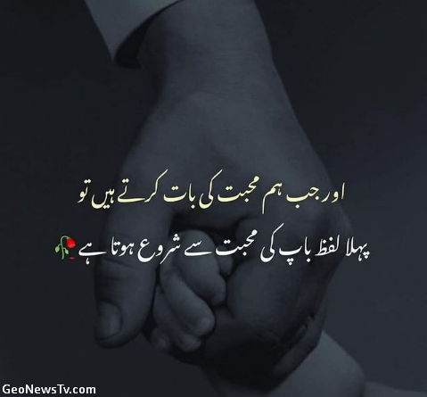 Urdu Quotes Images-Islamic Urdu Quotes-Amazing Urdu Quotes